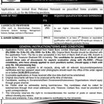 Shaheed Benazir Bhutto University Upper Dir SBBU Jobs ATS Result Junior Clerk