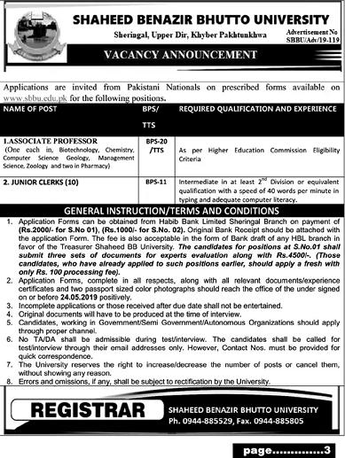 Shaheed Benazir Bhutto University Upper Dir SBBU Jobs ATS Result