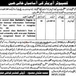 Deputy Commissioner Office District Bajaur Jobs PTS Result Computer Operator