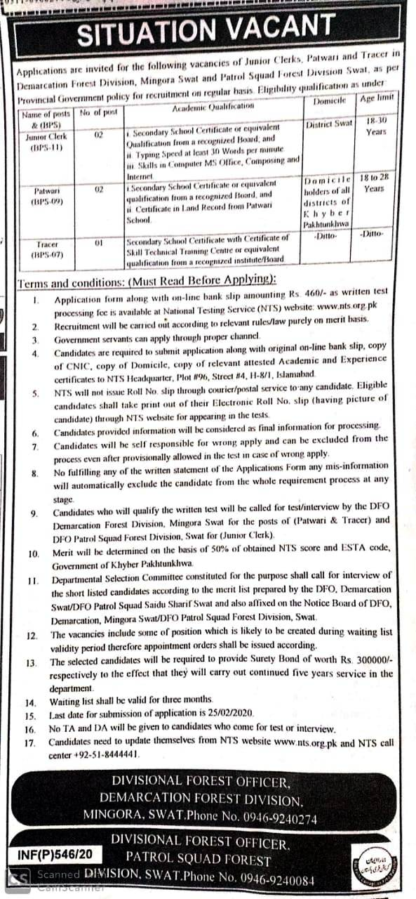 Divisional Forest Officer Patrol Squad Swat Jobs NTS Result