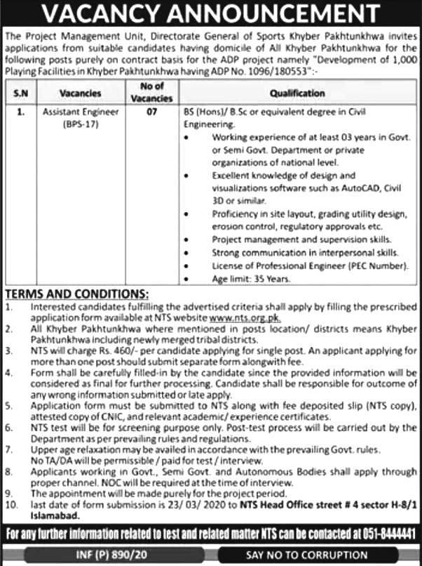 Directorate General of Sports KPK Jobs Assistant Engineer Jobs NTS Result Answer Keys
