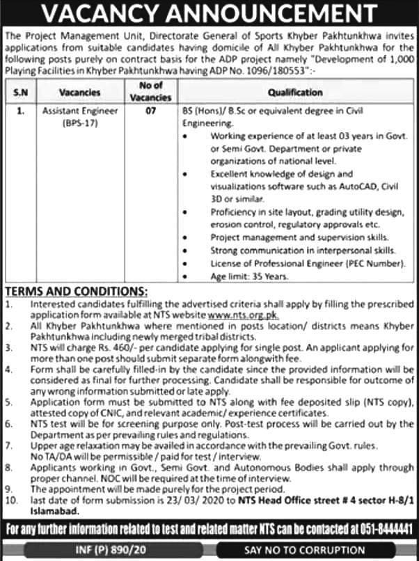 Directorate General of Sports KPK Jobs Assistant Engineer Jobs NTS Result