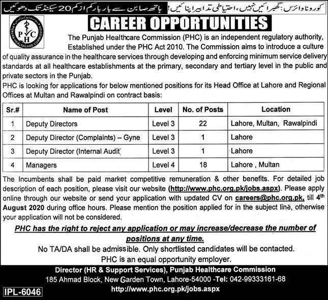 Punjab Healthcare Commission PHC Jobs NTS Roll No Slip