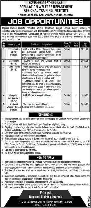 PWD Punjab Regional Training Institute Sahiwal Jobs NTS Result
