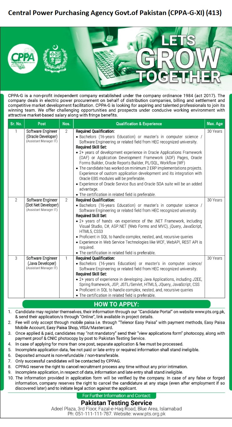 Central Power Purchasing Agency CPPA Jobs PTS Roll No Slip