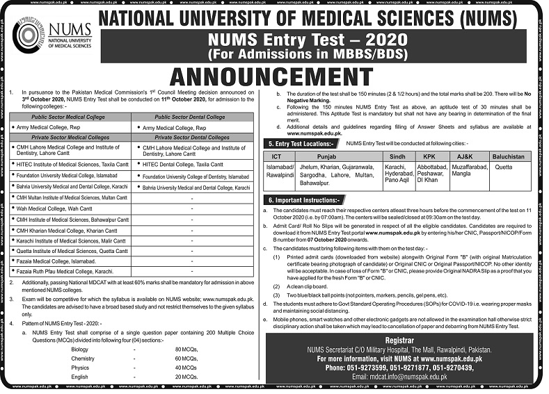 NTS NUMS Entry Test Roll No Slip 2020 MBBS BDS MDCAT National University of Medical Sciences
