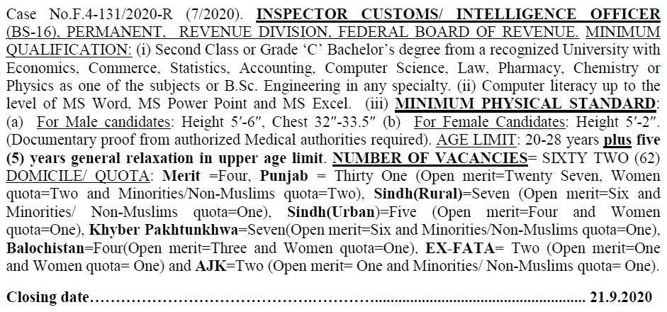 Custom Inspector Intelligence Officer FBR FPSC Roll No Slip