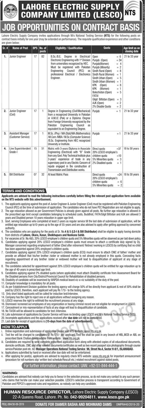 LESCO Junior Engineer Jobs NTS Answer Keys Result Lahore Electric Supply Company