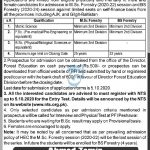 Pakistan Forest Institute Admission MSc BS Forestry Program NTS Result Answer Keys Merit List