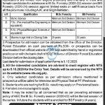 Pakistan Forest Institute Admission MSc BS Forestry Program NTS Result Answer Keys Merit List