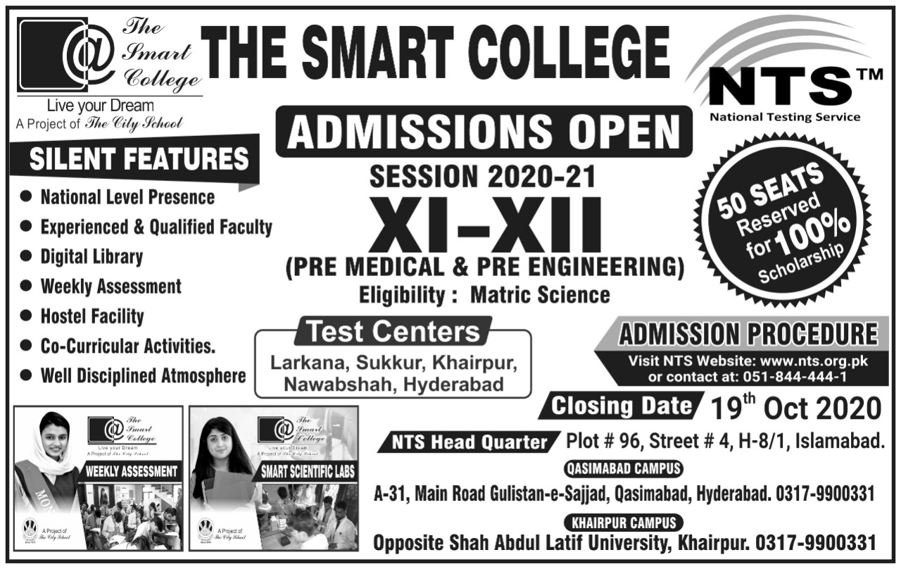 Smart College Khairpur Admission XI XII NTS Test Roll No Slip Pre Medical Pre Engineering