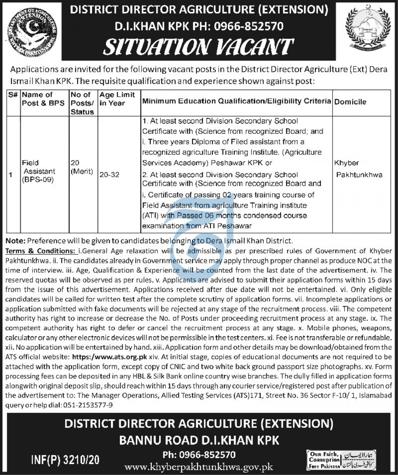 District Director Agriculture Department DI KHAN Jobs ATS Result