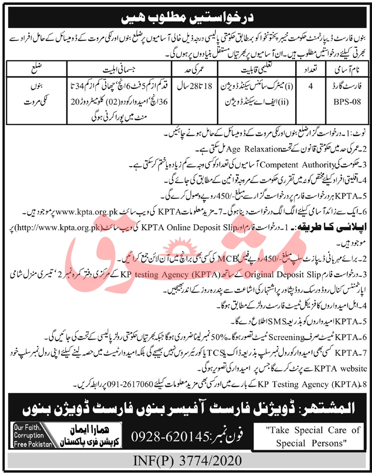 Forest Department Bannu Jobs KPTA Roll No Slip