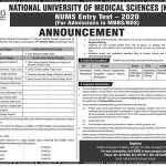 NUMS MBBS BDS MDCAT Answer Keys Result 2020 National University of Medical Sciences