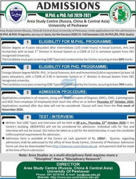University of Peshawar Admissions MS MPhil PhD NTS Roll No Slip Special GAT General & GAT Subject