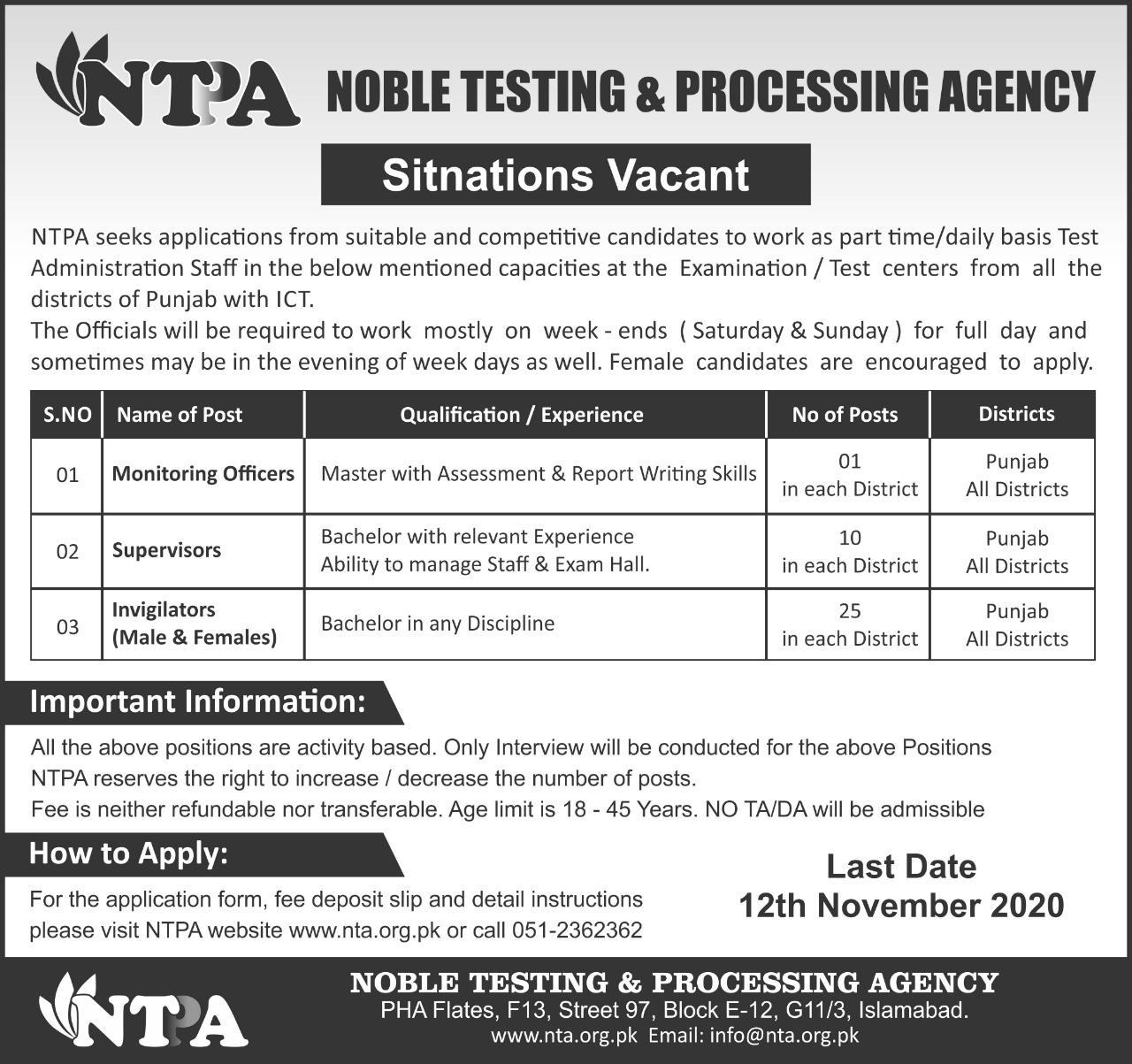 Invigilator Staff Punjab ICT NTPA Candidates Eligible List