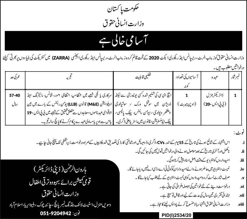 Ministry of Human Rights Jobs November 2020