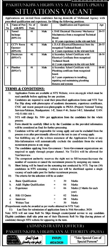 Pakhtunkhwa Highways Authority PKHA Jobs Via NTS