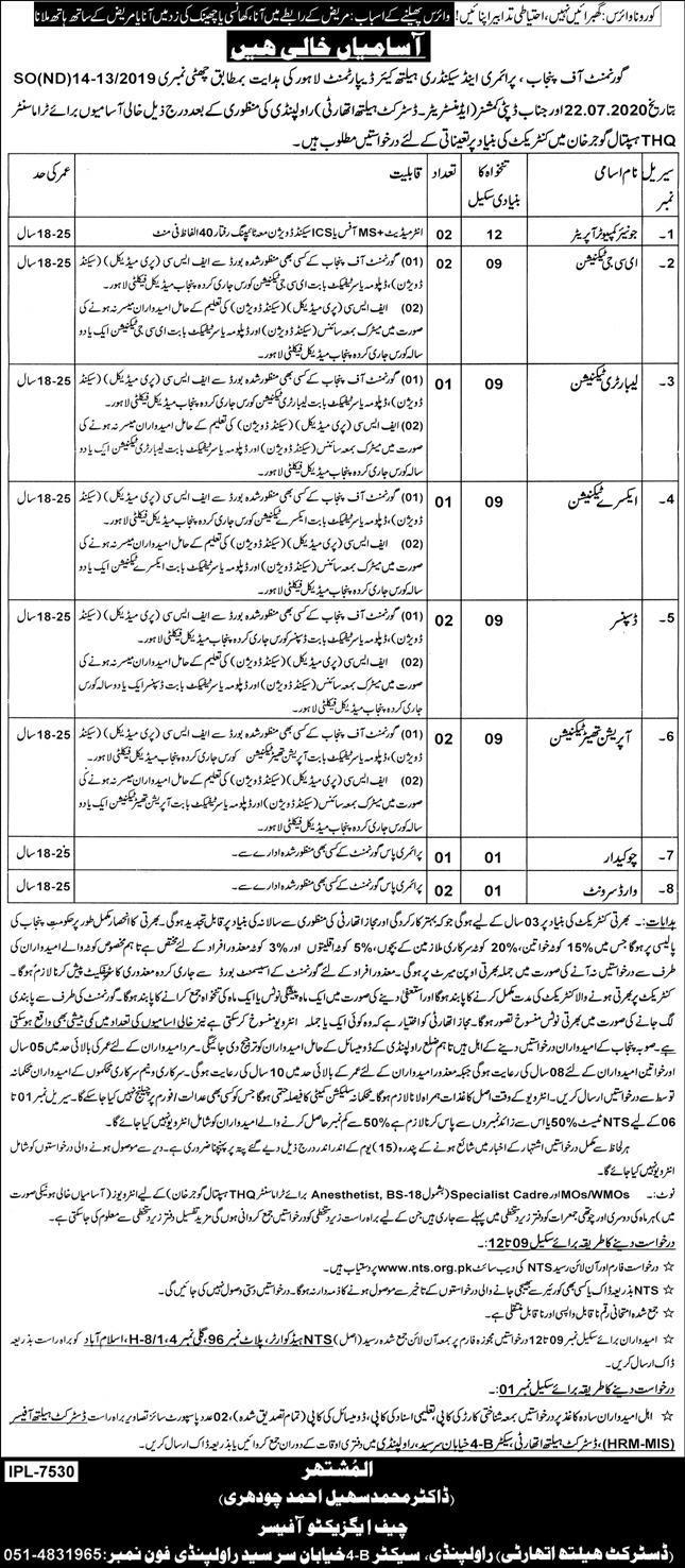 District Health Authority Rawalpindi THQ Gujar Khan Jobs NTS Result Answer Keys