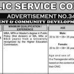 Chief Officer Municipal Officer Jobs PPSC Roll No Slip