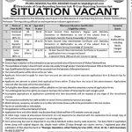 Directorate of Crop Reporting Peshawar KPK Jobs ATS Test Roll No Slip