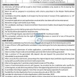 Deputy Commissioner Office Mardan Jobs ETEA Roll No Slip