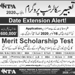 Tabeer Scholarship Program Punjab NTPA Roll No Slip