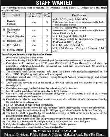 DPS TTS Divisional Public School College Toba Tek Singh Jobs NTS Result