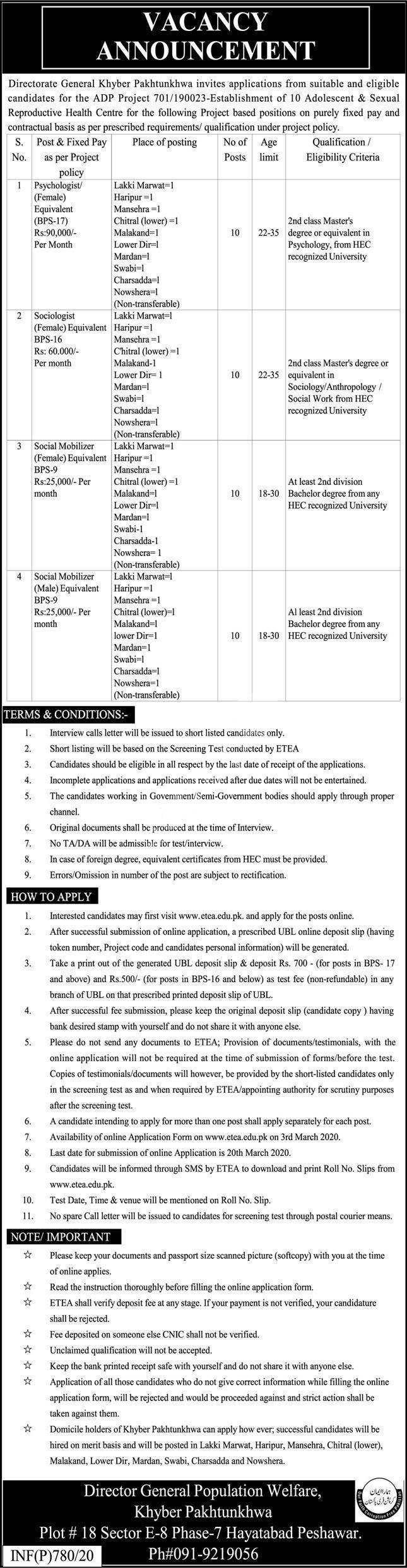 Director General Population Welfare Peshawar KPK Jobs ETEA Result