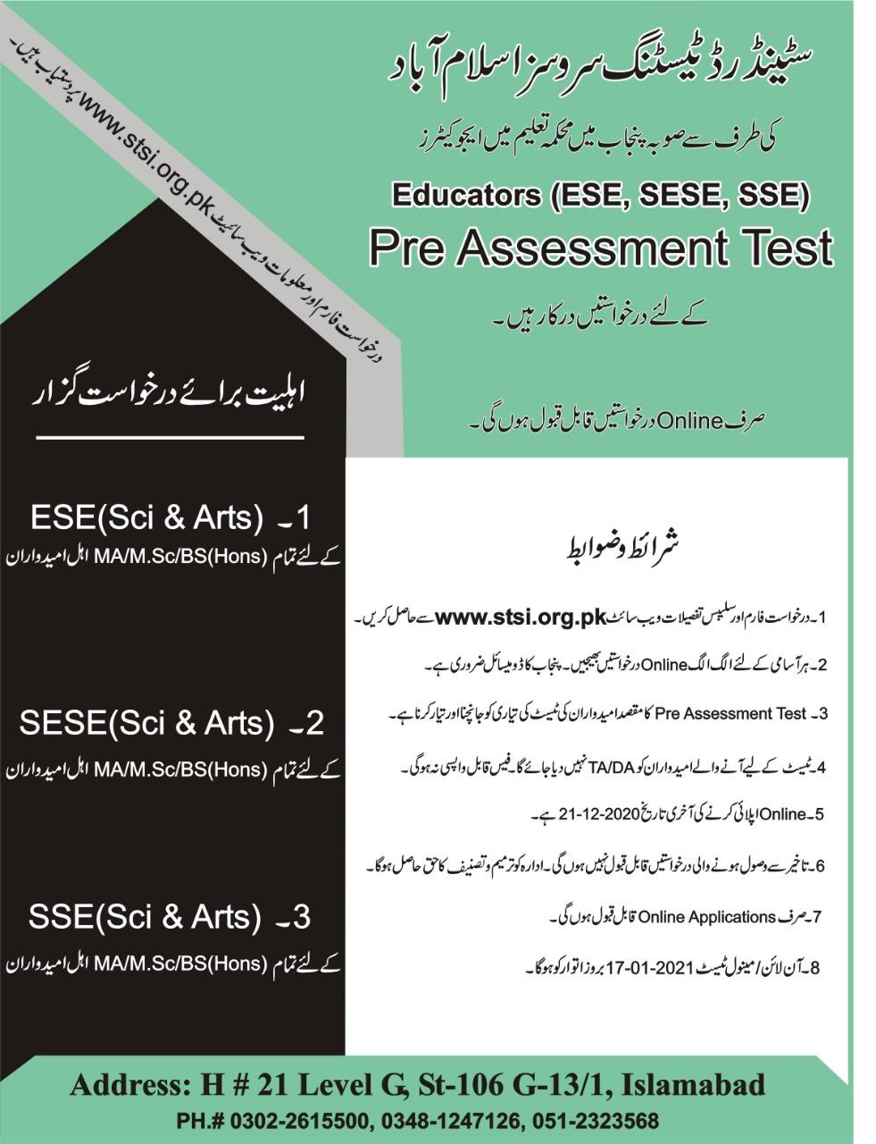 Educator Pre Assessment Test ESE SESE SSE STSI Roll No Slip