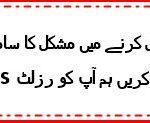 Abbottabad Public School Class 7th 8th Admissions Test NTS Roll No Slip