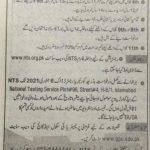 Ghazali Premier School College Lahore Scholarship Test NTS Roll No Slip 8th 9th 11th Class