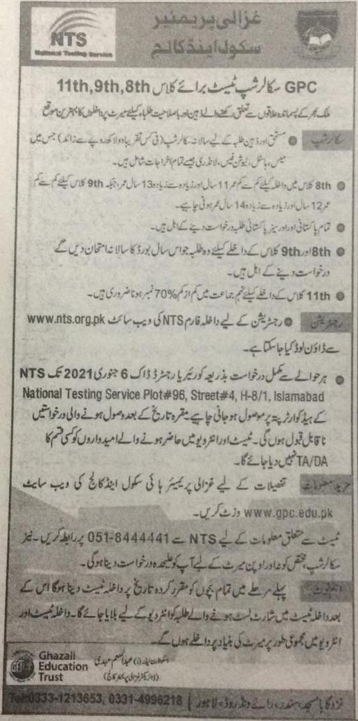 Ghazali Premier School College Lahore Scholarship Test NTS Roll No Slip