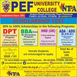 PEF University College Admission Scholarship Test NTPA Result