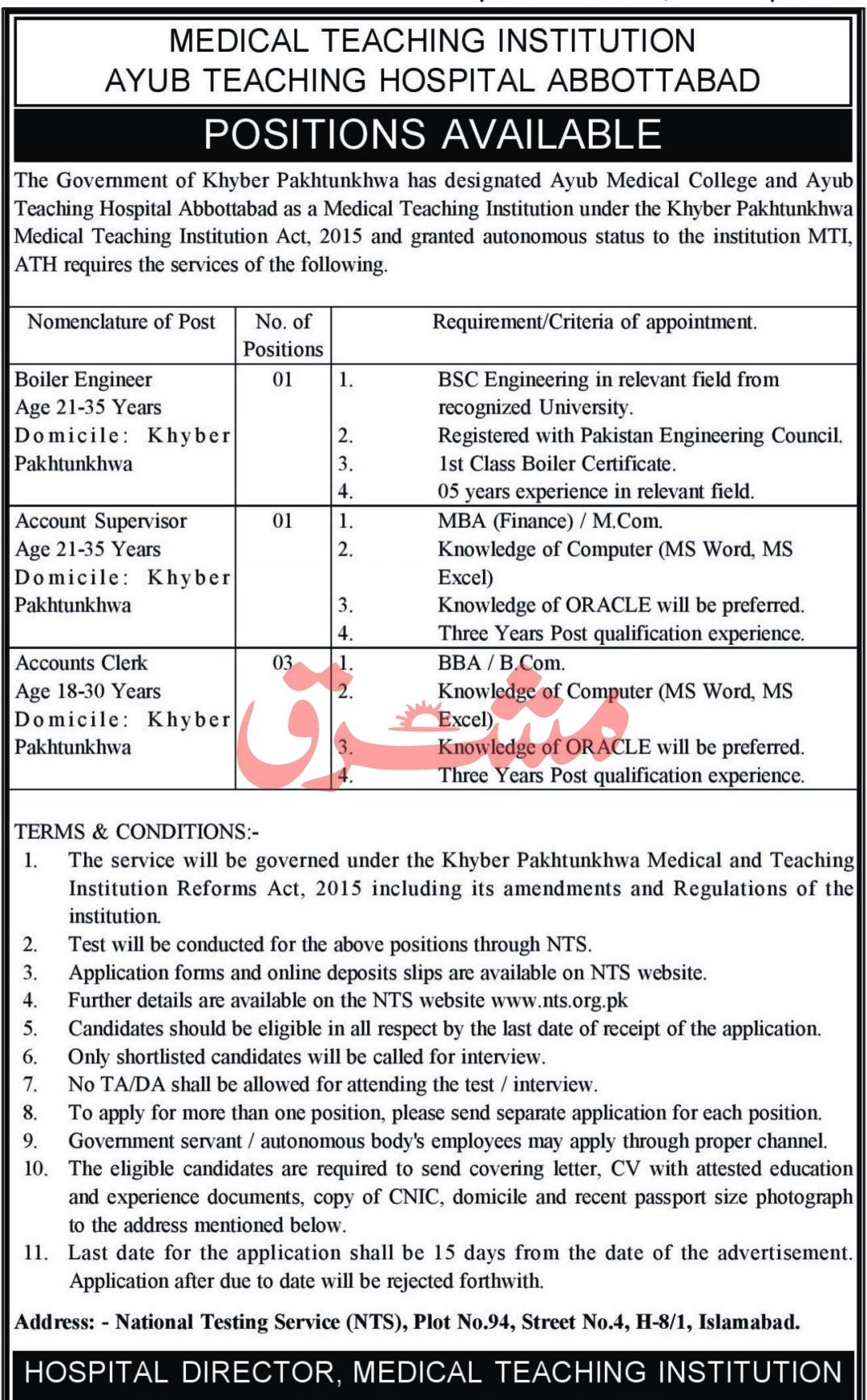 Ayub Teaching Hospital Medical Teaching Institution Abbottabad Jobs NTS Roll No Slip