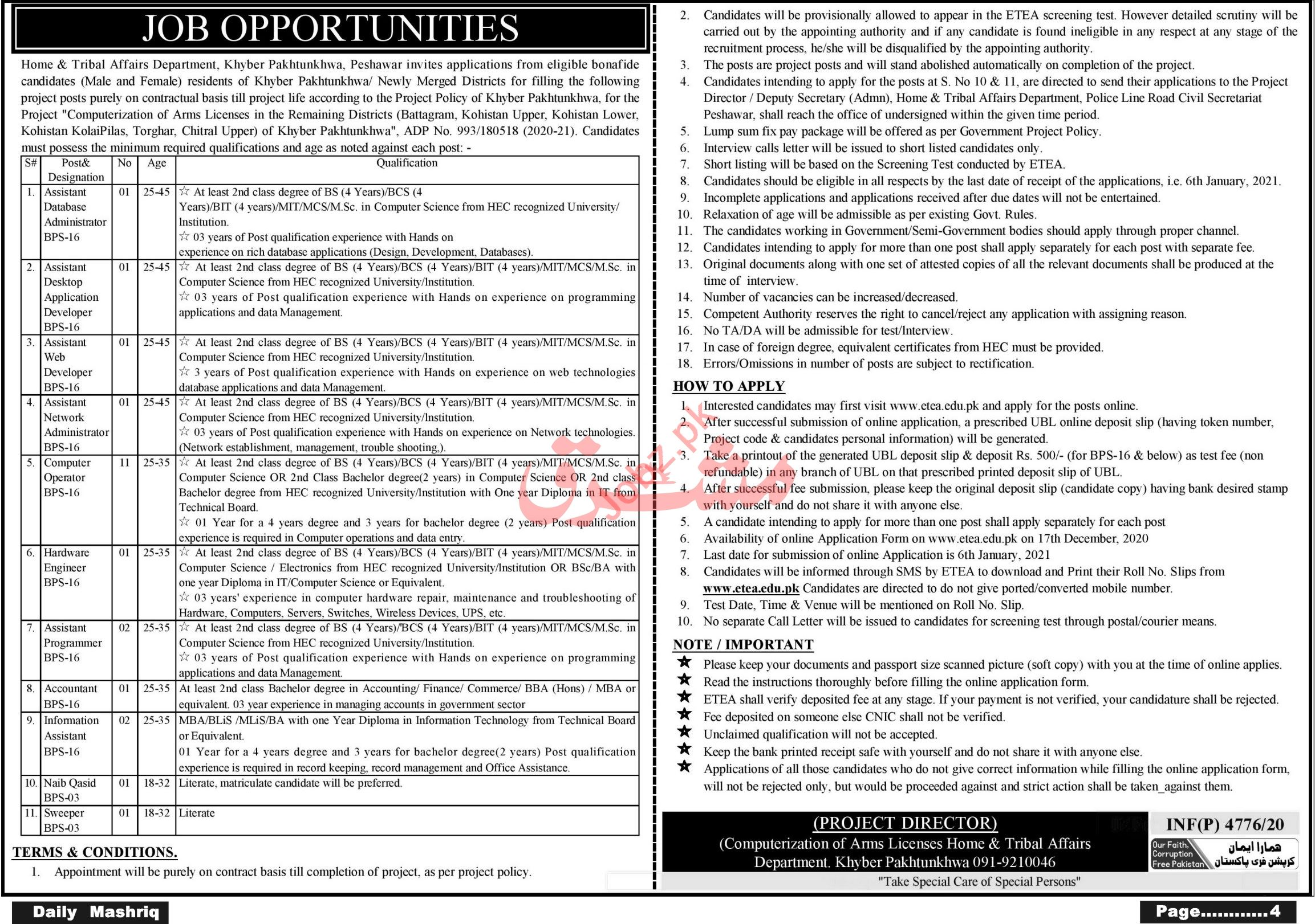 Home and Tribal Department Jobs ETEA Roll No Slip