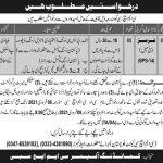 CMH Sibi Balochistan Jobs 2021 Combined Military Hospital