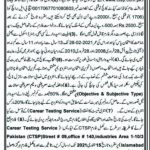 Cadet College Noshki CLASS VII Admission 2021 CTSP Roll No Slip