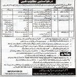 Divisional Forest Officer Wildlife North Waziristan Jobs KPTA Result