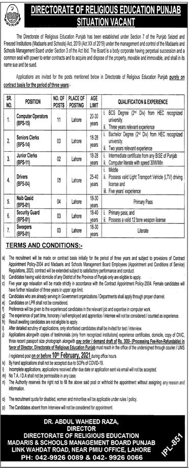 Directorate of Religious Education Punjab Lahore Jobs