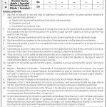 Civil Judges Cum Judicial Magistrates Alaqa Qazi Jobs KPPSC Roll No Slip Ability Test E Letters Interview Schedule