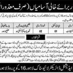 Livestock Department Lahore Jobs 2021
