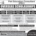 Pak Education Consultant PEC Scholarship Program NTPA Roll No Slip