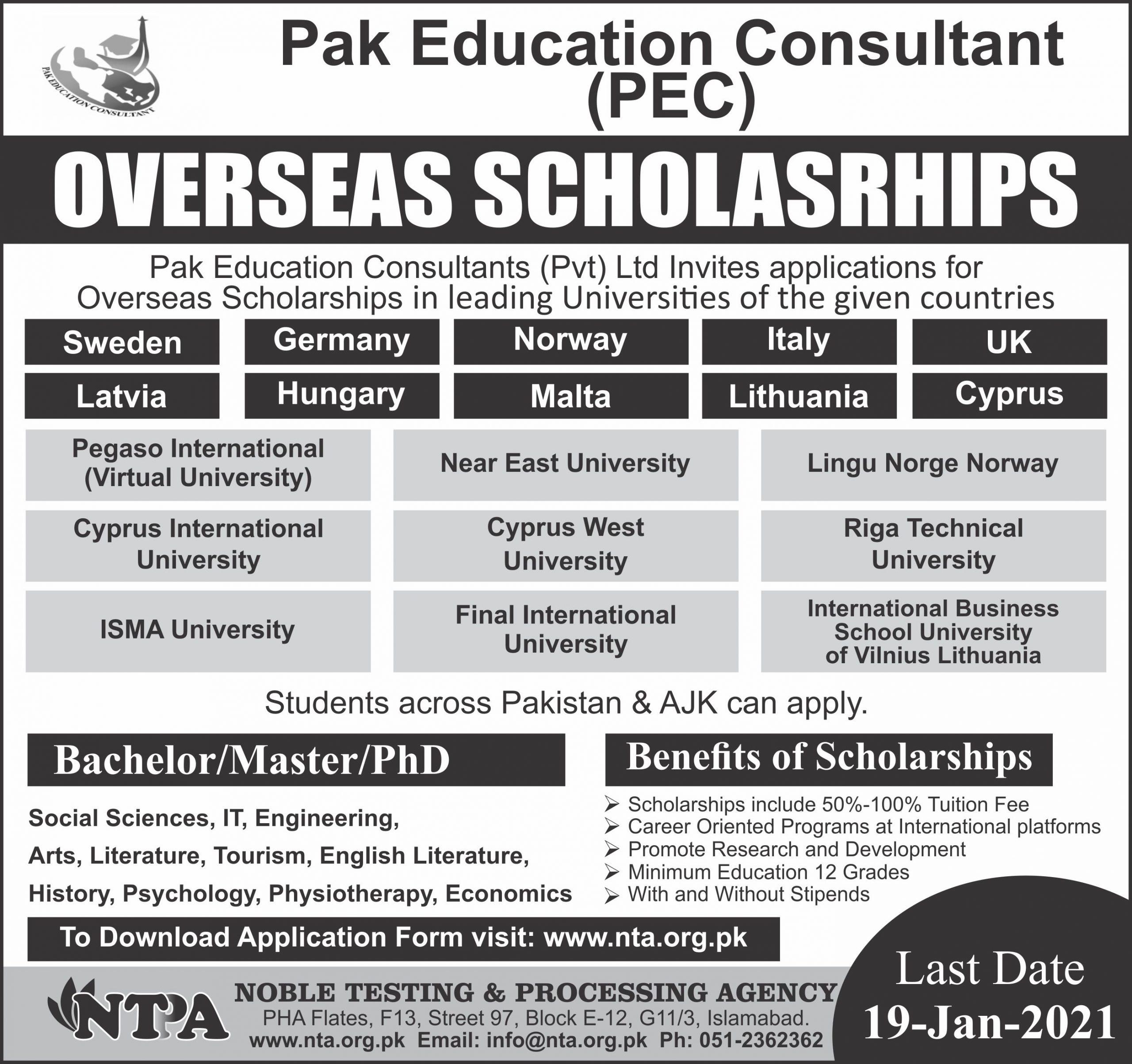 Pak Education Consultant PEC Scholarship Program NTPA Roll No Slip