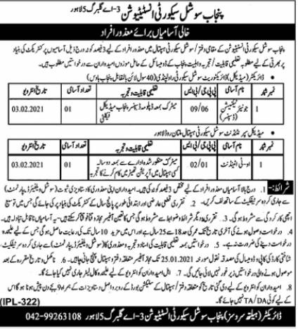 Punjab Social Security Institution Lahore Jobs