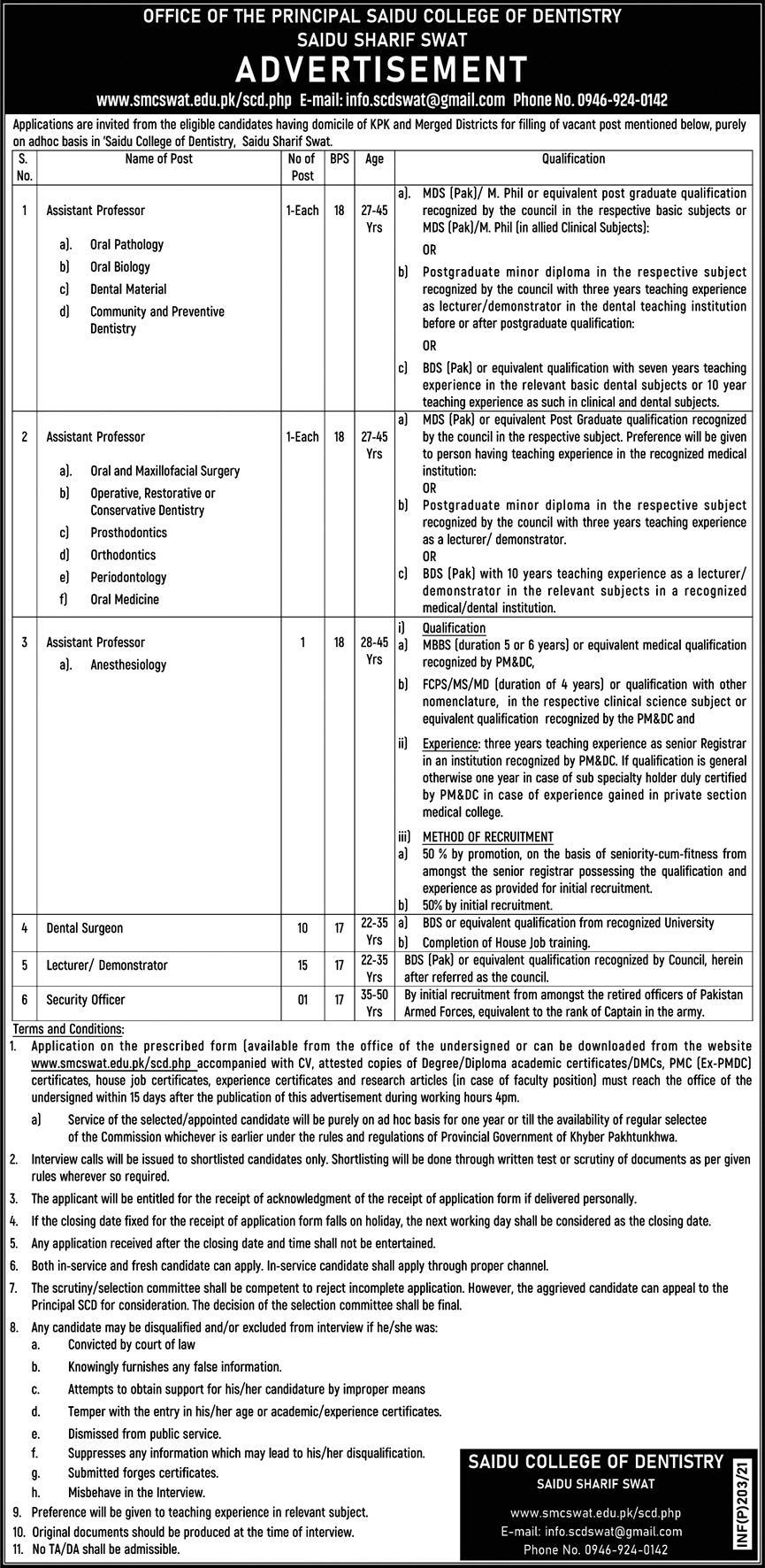 Saidu Teaching Hospital Swat Jobs