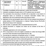 Water and Sanitation Agency GDA Gujranwala Jobs NTS Test Result Answer Keys