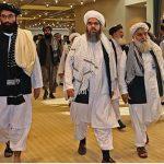 افغان امن مذاکرات دوبارہ شروع