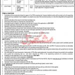 Directorate General Environmental Protection Agency Jobs ETEA Roll No Slip
