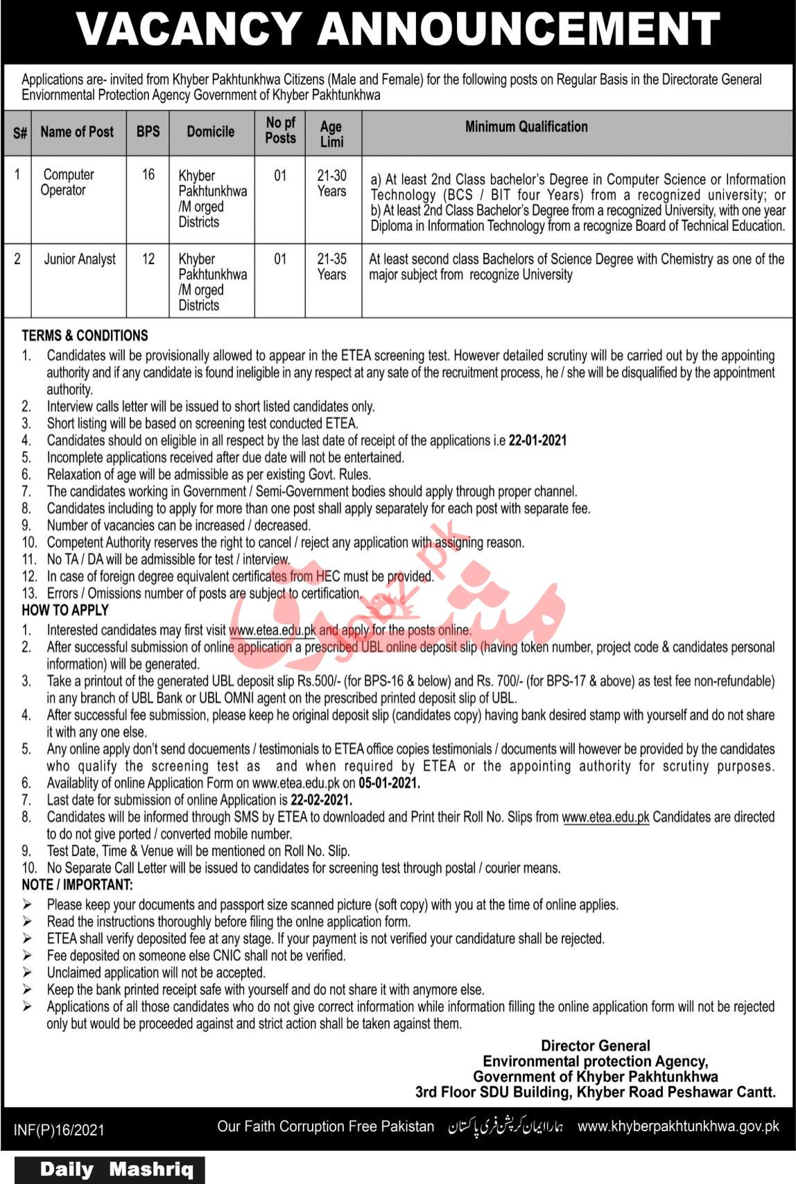 Directorate General Environmental Protection Agency Jobs ETEA Roll No Slip